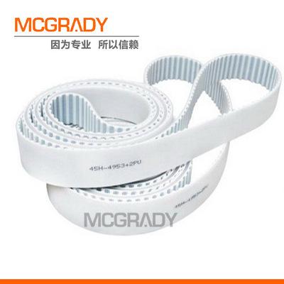 厂家定做XH无缝接驳环形皮带 聚氨酯钢丝工业同步带 pvc输送带