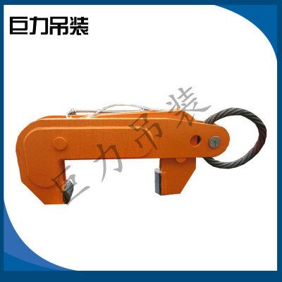 厂家定制 高质量钢坯吊具 工业C型吊具 竖吊卷钢夹钳