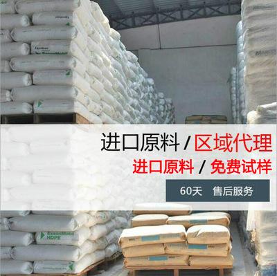 LLDPE 包头神华化工 DFDA-7042 薄膜级 线性低密度聚乙烯树脂原料