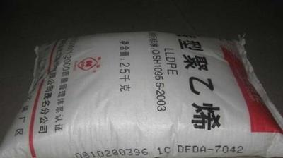 湛江新中美/HIPS改性聚苯乙烯/PS 990