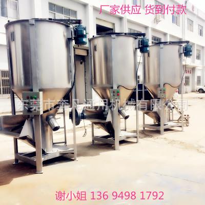 立式不锈钢高速混料搅拌罐 螺杆混料搅拌机 塑料色母立式搅拌机