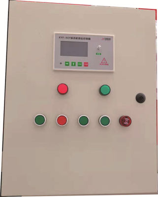 浮选机液位控制系统     液位控制系统