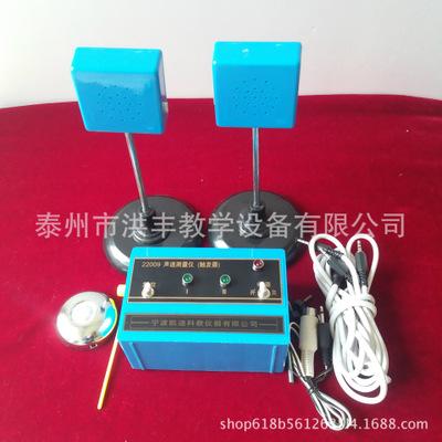J22009声速测量仪 物理声音传播声波振动教学仪器工具实验器材