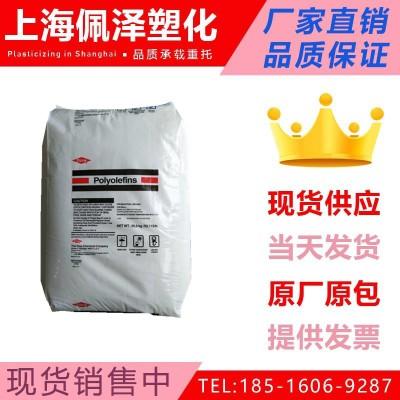 低密度聚乙烯LLDPE美国陶氏2042A吹膜树脂用撕裂强度韧性塑胶原料
