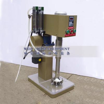 无极变速XFD变频加热充气浮选机