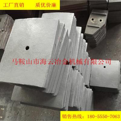 郑州强力1000型搅拌机配件耐磨弧衬板、底衬板、边衬板生产厂家