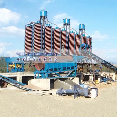 铅砂矿 赤铁矿精选螺旋溜槽 5LL900玻璃钢溜槽 高回收