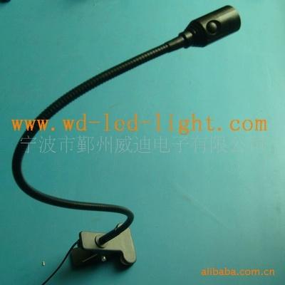 低温冷光源 1W  LED夹子台灯