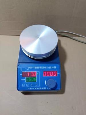 D20-1型(温度转速数显)恒温磁力搅拌器。优惠供应。厂家直销