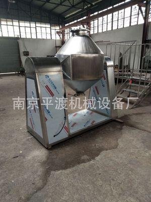 优惠供应双锥真空干燥机回转真空干燥机低温真空干燥机厂家直销