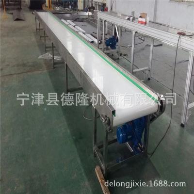 装配流水线皮带输送机流水线微型传输机PVC皮带线混凝土污泥运输
