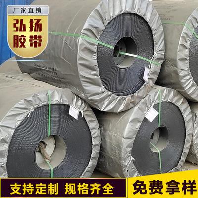 厂家批发加工定制矿用PVC阻燃输送带6级800耐磨传送带