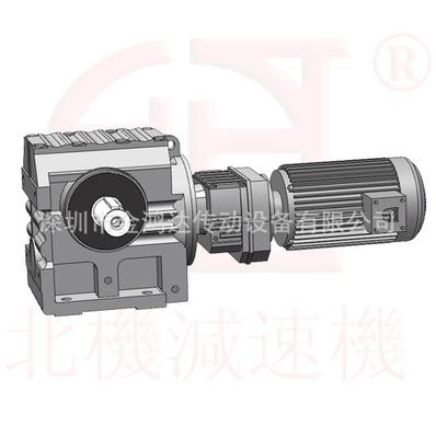 S系列减速机斜齿轮减速机  硬齿面减速机  斜齿轮涡轮减速机