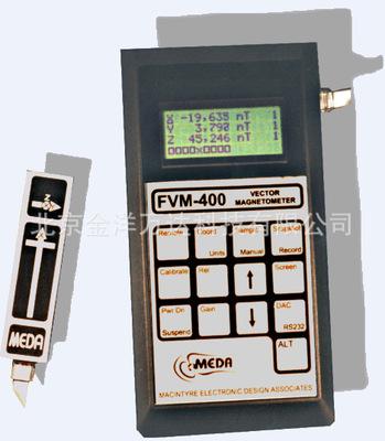 FVM-400 三轴磁通门磁力仪 用于地磁勘探测量的精密便携式磁力仪