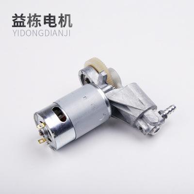 车载充气泵机芯25缸 有刷直流电动机专业生产微型电动机芯可定制
