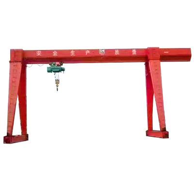 厂家直销 MH龙门起重机车间 料场用电动单梁门式起重机 小龙门吊