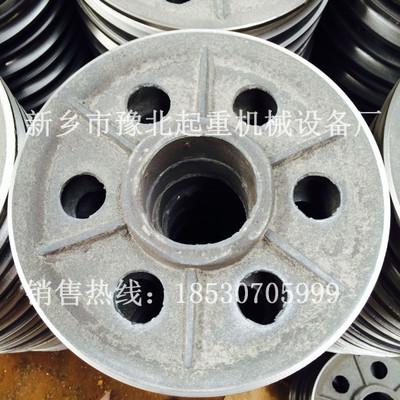 生产销售  起重机钩轮片 滑轮组 葫芦吊钩铸铁滑轮片 定滑轮