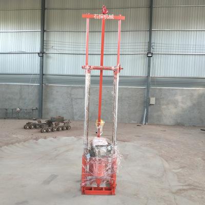 厂家直销地质勘探钻机 便携式取样物探钻机 30米小型工程水井钻机
