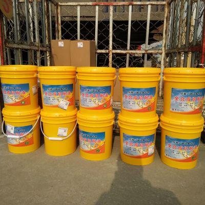 供应长效型防锈乳化油 乳化切削油 防锈切削液 金属加工用乳化油