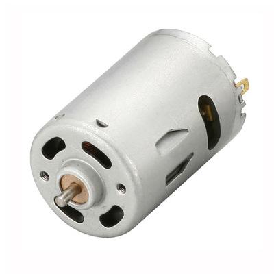 RS550/RS555 吹风机电机、充气泵马达电机、微型水泵电机   马达