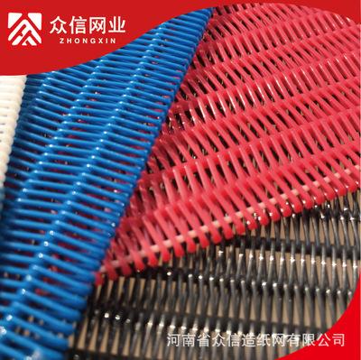 专业定制pp滤袋 锦纶网 聚丙烯网定做 大环压泥网 聚酯输送带