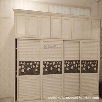 免费赠送全铝家居画图软件 佛山全铝家具型材厂家 生产全铝衣柜