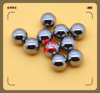 不锈钢钢球 1.5mm不锈钢钢球 1.5mm不锈钢钢球 2.0mm不锈钢