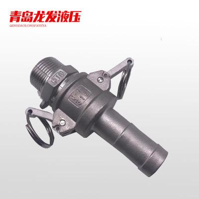 厂家直销不锈钢高压快速接头 螺纹锁紧式液压快速接头非标加工