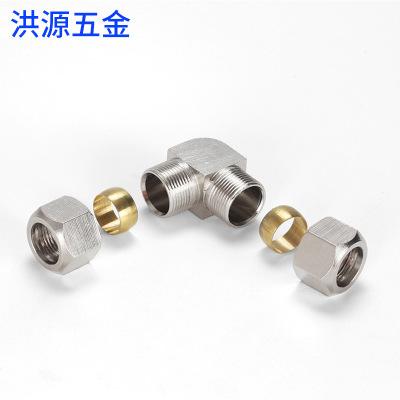 铜直角卡套式接头 气动专用外螺纹液压管接头配件卡套连体接头