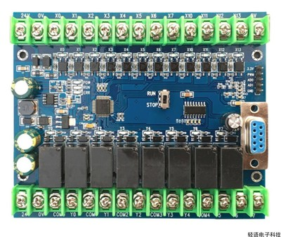 PLCFX2N10MT板板式FX2N10MR 工控国产PLC广东省可编程中国大陆