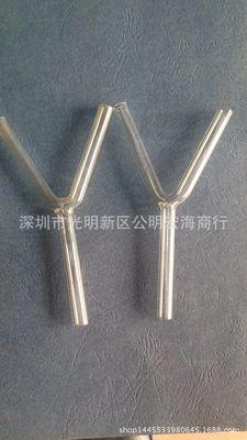 Y 形玻璃连接管,实验室玻璃耗材Y形管厂价批发