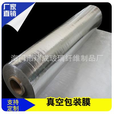 镀铝膜编织布铝箔编织布隔热2米编织布PE两米宽1.8米1.6米抽真空