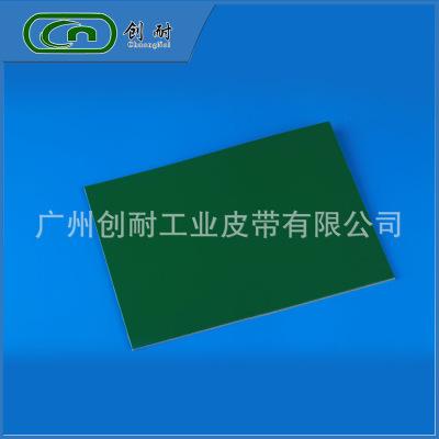 生产供应 三布三胶输送带 绿色PVC输送带 直条纹耐磨输送带批发
