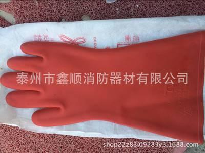 鑫顺消防厂家直销 矿用(12KV绝缘手套)欢迎广大客户订购