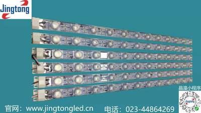 3030漫反射-测光源