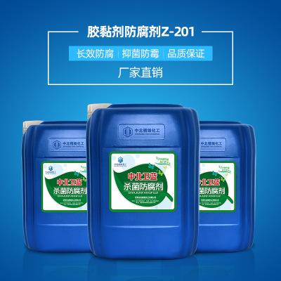 胶黏剂防腐杀菌剂工业胶水胶黏剂防腐剂中北卫蓝厂家直销ZB201