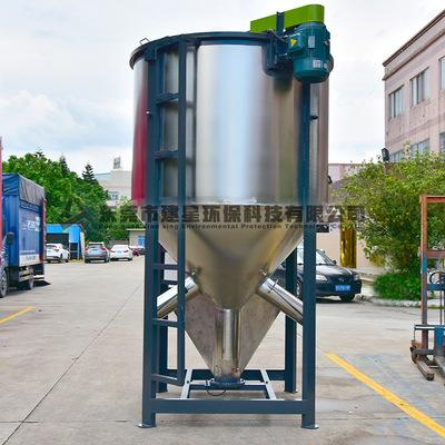 自落式多功能粉末搅拌机 螺杆送料立式搅拌机 不锈钢颗粒搅拌机