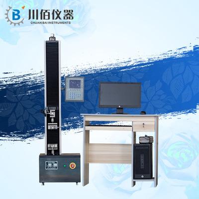 川佰电子万能拉力试验机金属材料拉力机张力测试机全自动检测设备