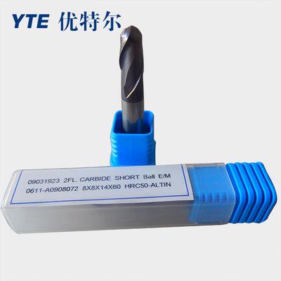 韩国进口UTK2二刃钨钢涂层球头铣刀 加工硬度HRC50