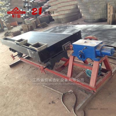 选矿设备,摇床分选试验,小型选矿摇床,实验矿用摇床