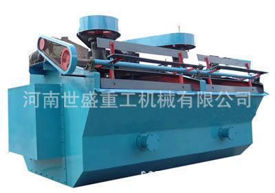 充气机械搅拌式浮选机KYF-3河南世盛重工机械有限公司出厂价