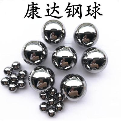 山东钢球厂家优惠供应5mm-20.0mm定做打孔攻牙钢球电镀
