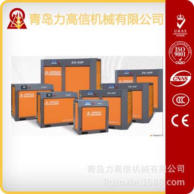 厂家直销 小型固定电的工频的螺杆式30KW的空压机