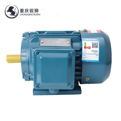 重庆铜线三相异步电动机1.1/1.5/2.2/3/4/5.5/7.5KW国标电机380V