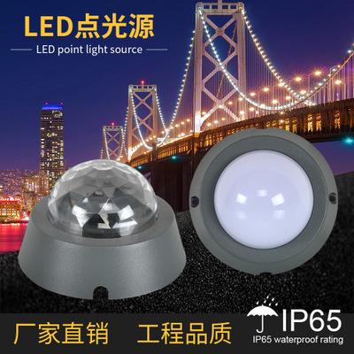 点光源像素灯 电光源桥梁轮廓跑马灯 线条灯洗墙灯透镜指示灯壁灯