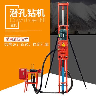 河南洛阳厂家直销70/100电动气动潜孔钻机 山体护坡电动凿岩钻机