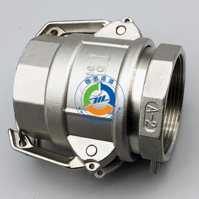 不锈钢快速接头 A+D型化工接头 内螺纹快接 水管接头 耐酸碱接头