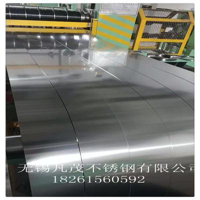 无锡SUS301硬态不锈钢带304L低碳不锈钢板430/201/316L价格优惠