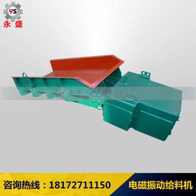 电磁振动给料机 小型振动给料机 给料机使用原理 给料机型号