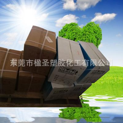 北京3-氯丙基三甲氧基硅烷偶联剂 玻璃纤维表面处理 聚氨酯胶黏剂